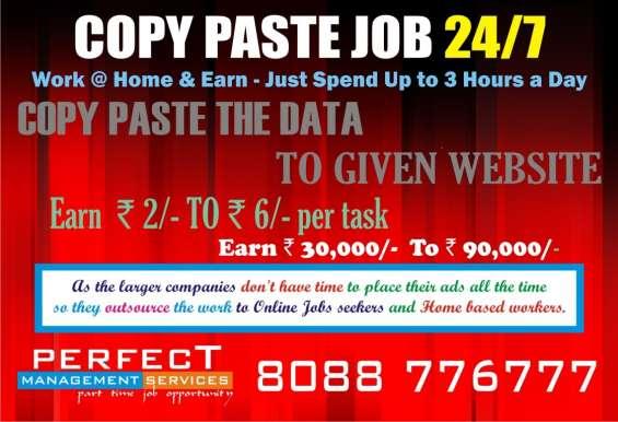 Online job | no registration fee | no investment | bpo semi non voice job