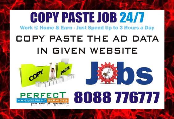 Work from home online copy and paste job   kamanahalli