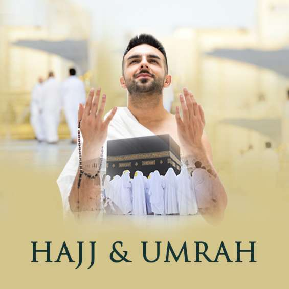 Hajj and umrah packages london 2018, uk : +44 (020) 88191431