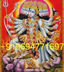 Future call specialist baba ji embedded+ 9 1 96947=71697