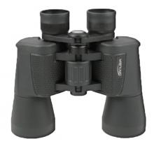 Best buy dorr binoculars, in site.