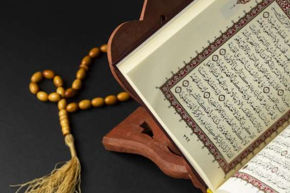 Learn to read quran with tajweed - online quran academy