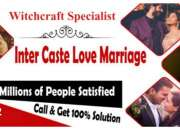 Famous Inter Caste Love Marriage Specialist in UK: +447520632662